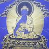 Mantra Buddha Medicine Patrul Rinpoche