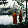 Cambodian Piece