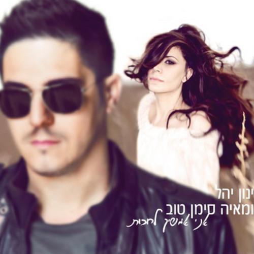Yinon Yahel ft Maya Simantov I'll keep waiting