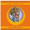 "Jaya Jagad Ambe (Album: ""Songs in Praise of God"")"