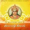 "He Ma Durga - Devi Devi Devi (Album: ""Songs of Dancing Hearts"")"