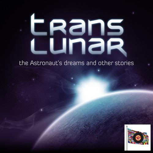 NEPTUNE -  Techno Trance REMIX - FREE DOWNLOAD!