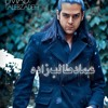 Emad Talebzadeh - Yadet Miad