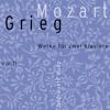 Dena Piano Duo: Sonata for 2 Pianos in D Major – Allegro (Mozart)