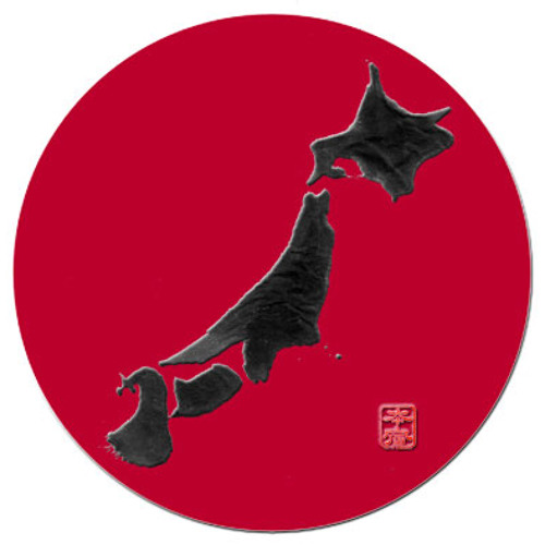 Sakura Sakura For Jazz Orchestra by Hiroaki Honshuku