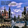 Evening Over Rooftops (Edgar Broughton Band)