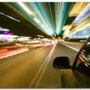 Speeding w/ Omarion (Beca Remix)
