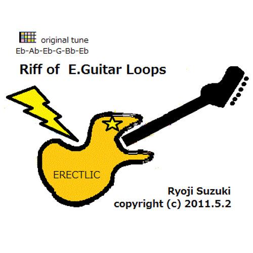 Riff of E.Guitar Loops