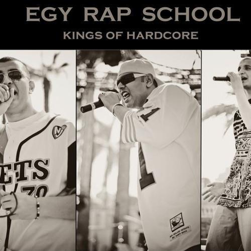 Egy Rap School - 3 Shohda2 - Etfarg.com