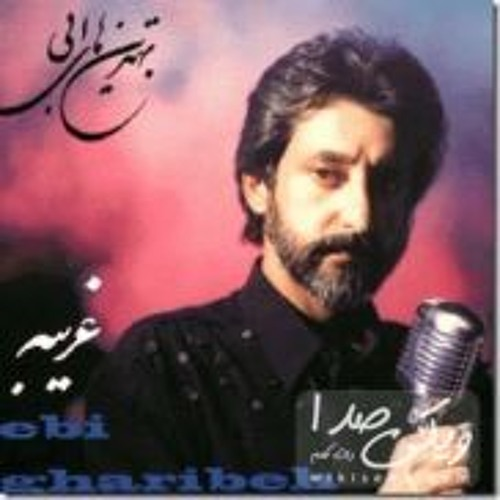 Khorshid Bi Hejab
