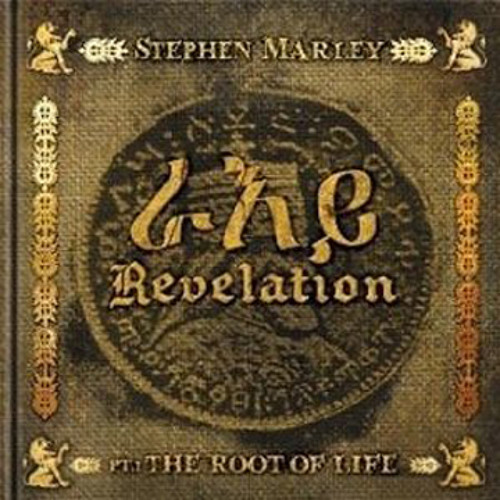 Made In Africa (Feat. Wale & The Cast of Fela) - Stephen Marley Revelation Pt. 1: The Roots of Life