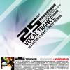 Vol.06 Lasting Light + Deep Down (Design25 Mix * Lyrics+Video)