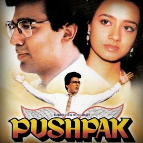 Pushpak - Begger dies