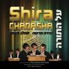 Shma Hashem