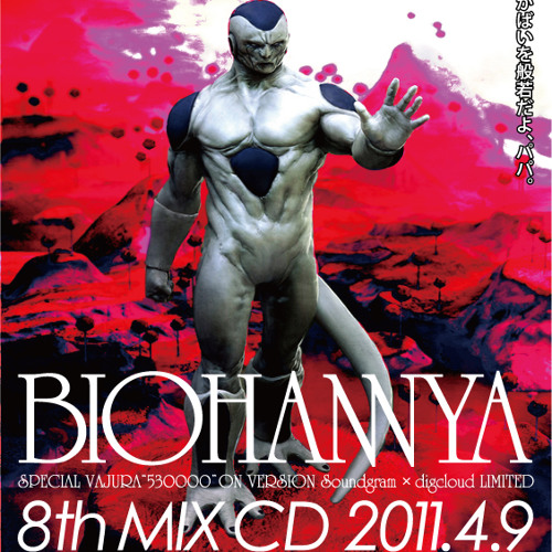 Dodge & Fuski Minimix Competition Biohannya Mix