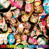 Terror Pigeon Dance Revolt! - Ride Friendship