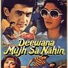 O Jaane Jaana (Deewana Mujhsa Nahin)