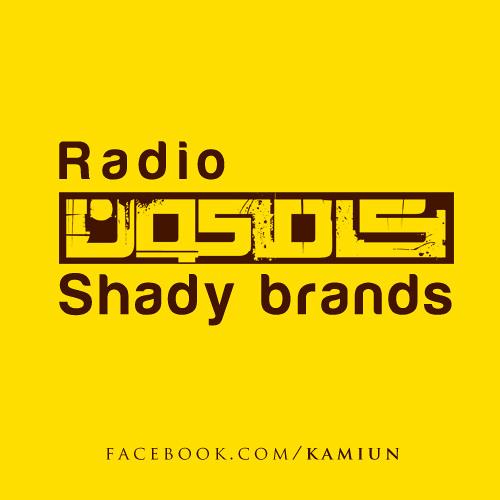 shady brands