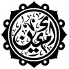 MC Amin - Lel 7akedeen (4 Haterz)