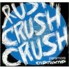 Paramore - Crush Crush (Jesse's Remix)