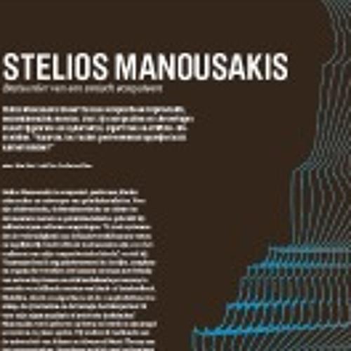 Stelios Manousakis - Megas Diakosmos [2011]