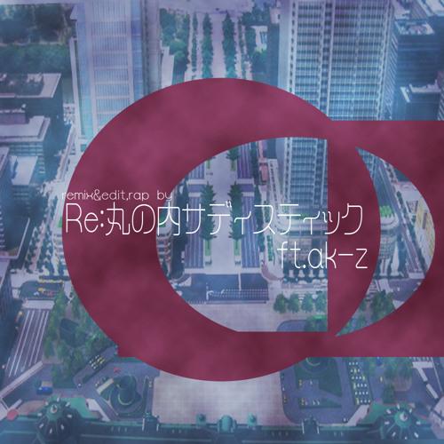 Re:丸の内サディスティック feat.AKZIC