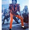 Thriller Michael Jackson Remix Alvaro Vela mp3