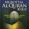 Surah 67 - Al Mulk