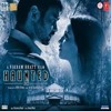 Download Tum Ho Mera Pyar - Haunted Mp3