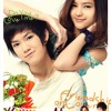 Eye catching-Tina&Aom (Ost. Yes Or No) mp3