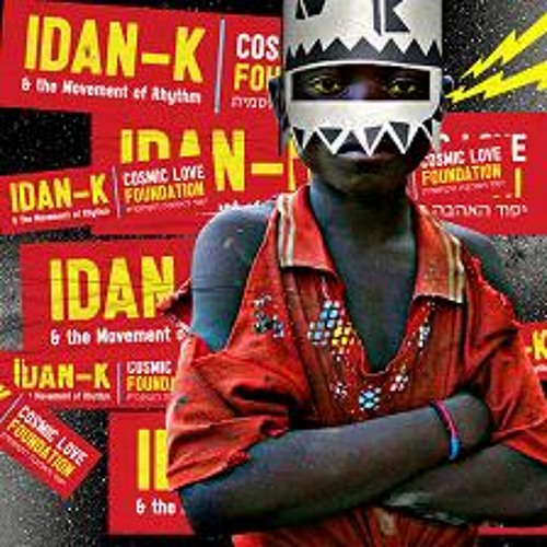 Idan K & the Movement Of Rhythm - Pau do berimbau feat. Axum & Juares Dos Santos