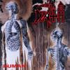 Death Lack Of Comprehension Album Cover