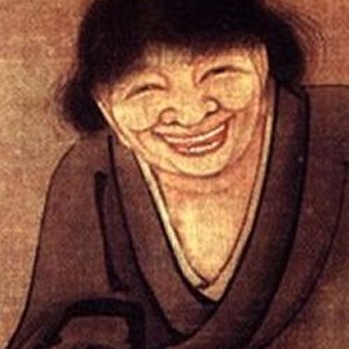 01 Han Shan Tao
