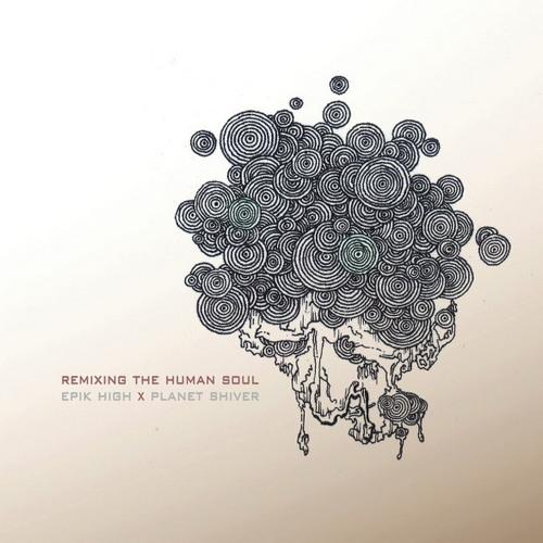 Epik High - Abandoned Umbrella (feat. 리사)