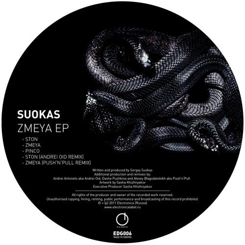 [EDG006] Suokas - Zmeya EP (Sampler)