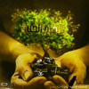 Download شجرة الحياة Mp3
