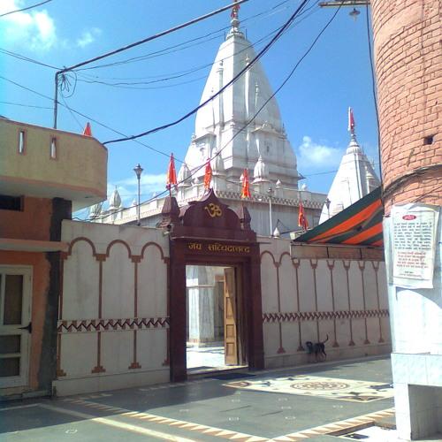 Tumhi Ho Mata Pita Tumhi Ho - Shree Nangli Sahib