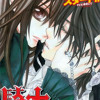 Still doll Vampire Knight season 1