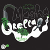Masha Qrella - Everything Shows Portada del disco