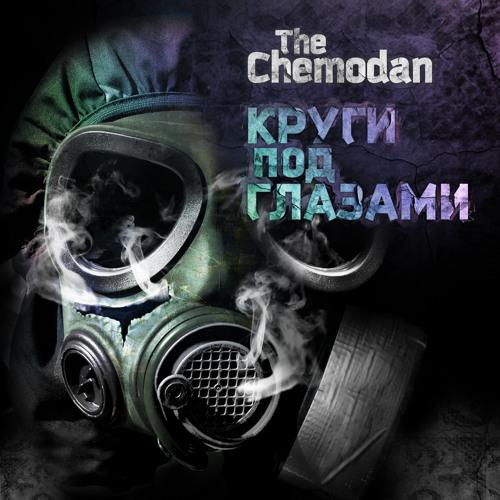 the Chemodan - 09 А - Я