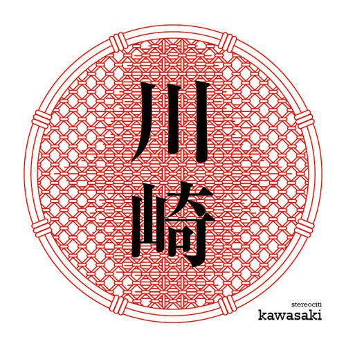 Stereociti - Kawasaki ... Debut-Album-Preview!!! Enjoy People!