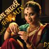 Natrang -  Apsara Aali HIP HOP MIX