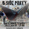 B-side party promo mix