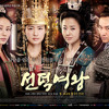 ye sung - baramggoc (windflower) [ost queen seon deok]