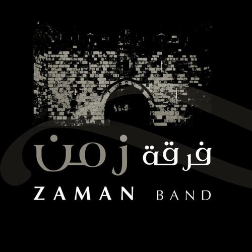 Batalti Eli Zaman Band بطلتي الي - فرقة زمن