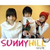 Leave - Sunny Hill