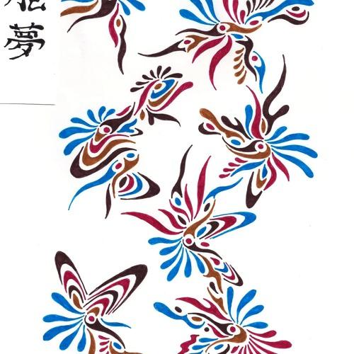 Omocya-Yuuhi(Noum-Hayou)