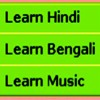 Online Hindi-Bengali-Music Classes @ Talkingbees