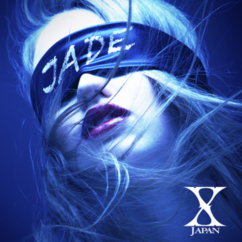 Jade (Teaser)