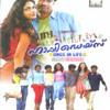 Happpy days(priyasakhi song) mp3